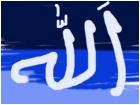 Arabic word: Allah