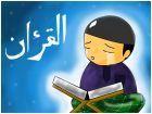 al-quran kalam allah